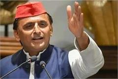 akhilesh said to be misleading pm modi s address mocked the economic