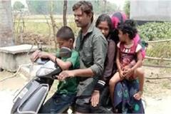 one scooty mian biwi three children and 1650 km km long journey
