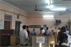 in the lockdown the miscreants robbed the bank robbing 21 lakh rupees