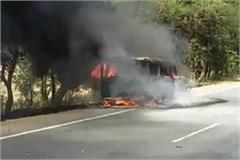 lockdown 7 migrant laborers aboard car fireball ignited