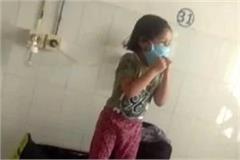 3 year old corona infected girl s dance choked hospital