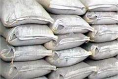20 bags of government cement caught from pickup jeep