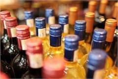 chief minister ordered to ban the smuggling of liquor
