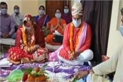 mou 13 people involved in marriage taking care of social distancing