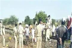 aurangabad railway accident had brought news of death