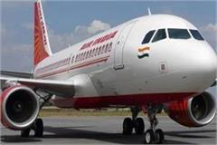 air india will land at babatpur airport in varanasi with 181 indian