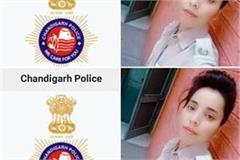 first lady constable of chandigarh police department corona positive