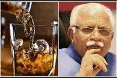 haryana government s decision liquor contracts will be opened