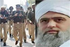 2 sub inspectors and 3 constables quarantined raid at maulana