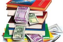 shimla government order private school fees