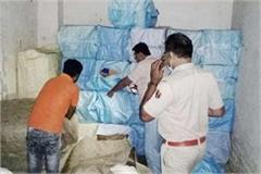police caught 26 sacks of tobacco including pan masala