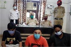 2 heroin smugglers arrested