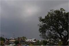 up will see  storm  effect of storm  weather of may 20