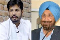 congress leaders demand investigation against chief secretary