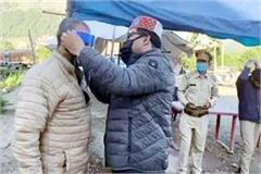 forest minister gave face shield to police personnel