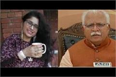 manohar government reject resignation of ias rani nagar