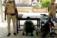encounter between gautaskars and police prize money of 15 thousand shot