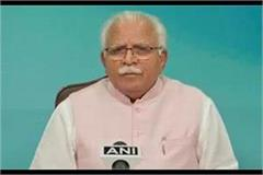 lockdown broke haryana s lost revenue of 7841 crores