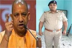 bihar policeman arrested for threatening to kill cm yogi arrested