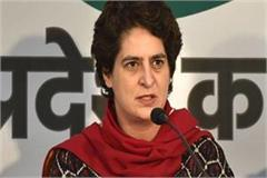 1000 bus case fir on priyanka gandhi s personal secretary for fraud