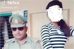 video of tik tok hanged in the outpost in charge video made in police station