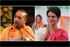 priyanka gandhi sent a list of 1000 buses sent to cm yogi