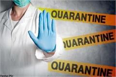 15 doctors and 4 staff nurses of pgi rohtak quarantined