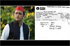akhilesh yadav gave 1 lakh to the family of a laborer who died