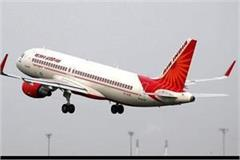 security staff employee corona positive on air india s delhi ludhiana flight