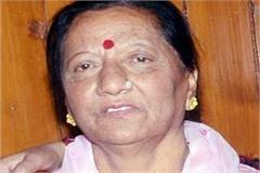daughter in law of mayor satya kaundal returned to shimla from delhi