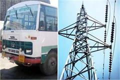 electricity can be expensive with bus fare in himachal