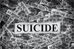 former lecturer and his husban committed suicide