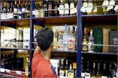 liquor will be expensive in himachal from june 1