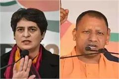 priyanka gandhi asked cm yogi the question corona virus