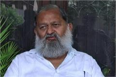 anil vij ordered to immediately recruit doctors
