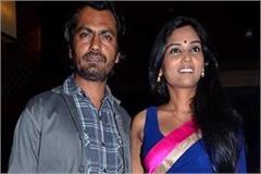 wife alia sent divorce notice to quarantine nawazuddin siddiqui in up s budhana