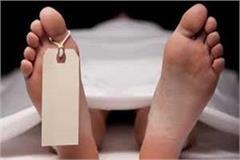 kidney disease victim woman of bilaspur die in mandi