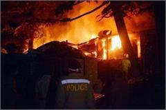 gas cylinder blast in jakhu