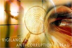 vigilance will investigate the sanitizer scam in the secretariat