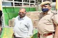 consignment of liquor caught from jeep