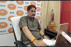 the lockdown made bjp state president subhash barala a high tech