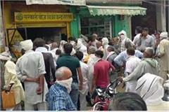 crowd of farmers at government fertilizer and seed shop