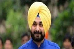 vigilance action ready when sidhu leaves congress