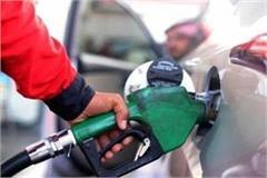 diesel petrol prices rising continuously lockdown breaks people s back