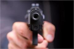 bike riding miscreants looted cash on the basis of pistol escaped from the spot