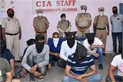 11 arrested