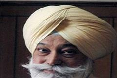seed scam was directly the cm amarendra singh bir davinder