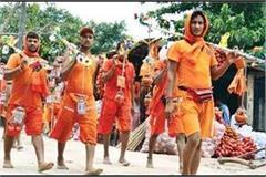 kanwar yatra will be postponed crowds not allowed in pagoda