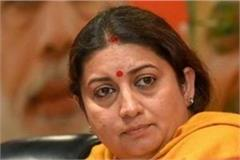 smriti irani says if the hands of the nation are in capable hands