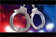 2 accused for cheating in name of committee arrested